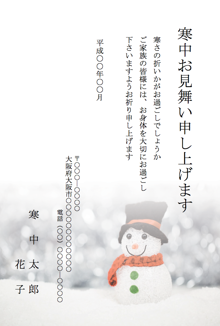 jpeg pdf 印刷 きれい